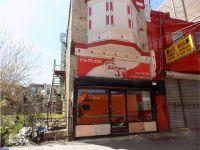 Home for sale: 5138 Market St., Philadelphia, PA 19139
