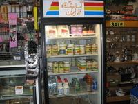 Home for sale: 99999 Confidential, Skokie, IL 60076