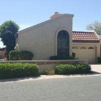 Home for sale: 1621 E. Vaughn St., Tempe, AZ 85283